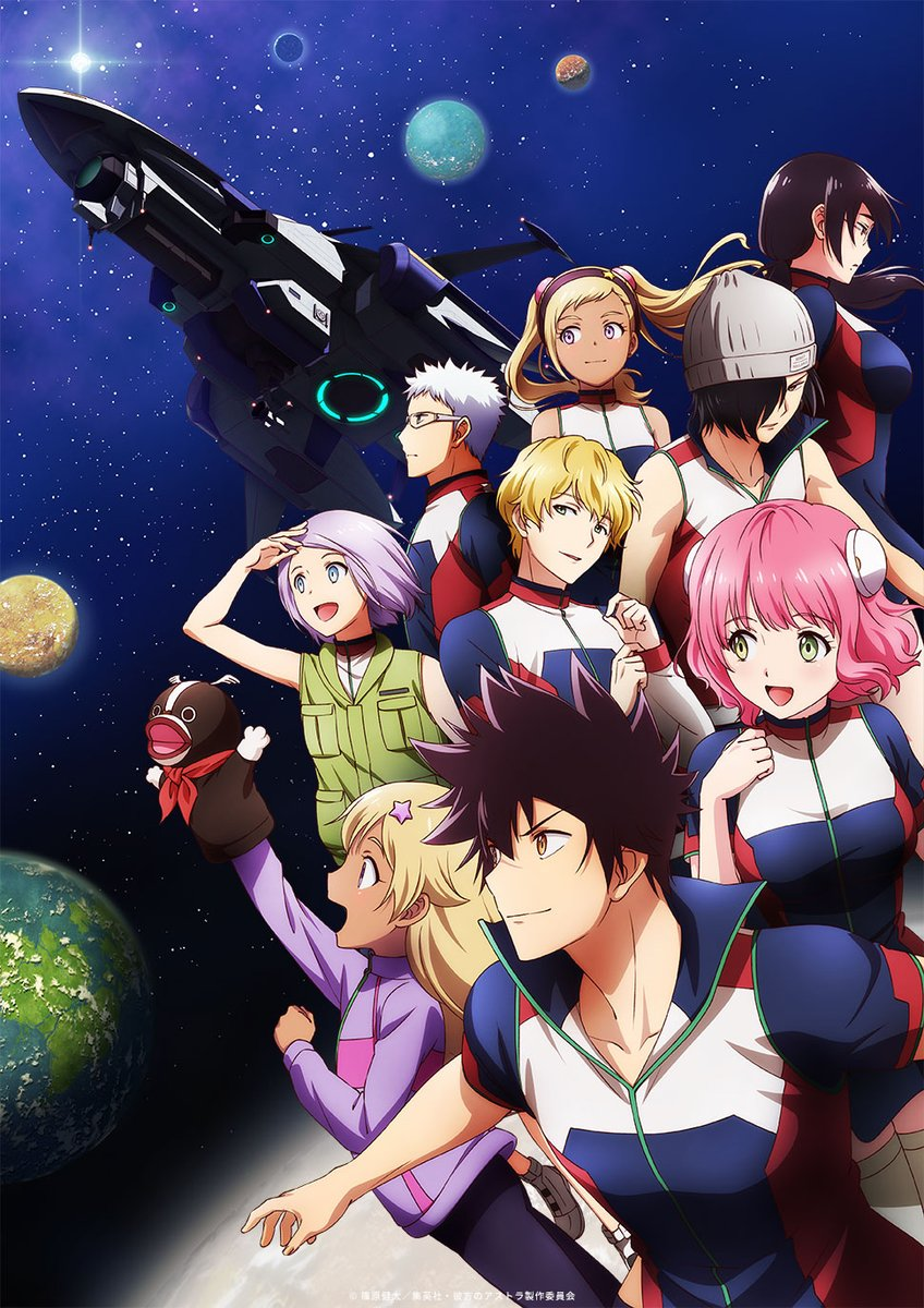 Astra Lost in Space anime image 0
